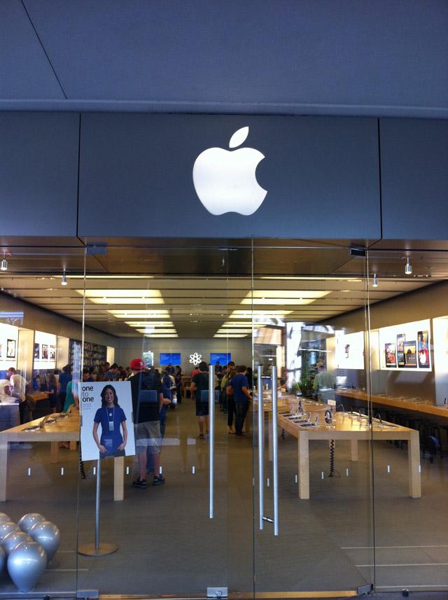 Biltmore Apple Store